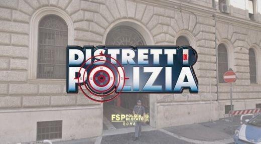 Costituzione, alle  dipendenze della Questura di Roma, di 15 Distretti di Pubblica Sicurezza.