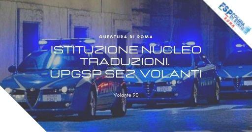 Nucleo traduzioni questura